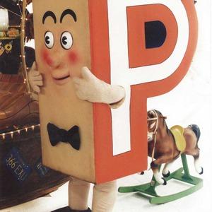 Pちゃん (ポンキッキーズ)の画像 p1_7
