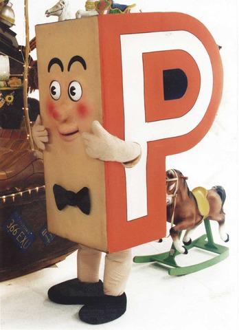 Pちゃん (ポンキッキーズ)の画像 p1_1